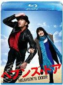 ヘブンズ・ドア【Blu-ray】