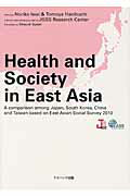 Health and society in East Asia