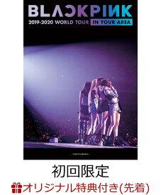 【楽天ブックス限定先着特典】BLACKPINK 2019-2020 WORLD TOUR IN YOUR AREA -TOKYO DOME-(初回限定盤)(特典内容未定) [ BLACKPINK ]
