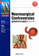 Neurosurgical Controversies