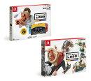 Nintendo Labo Toy-Con 04: VR Kit ちょびっと版(バズーカのみ) + 03(Drive Kit) お買い得セット