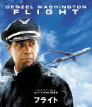 フライト【Blu-ray】