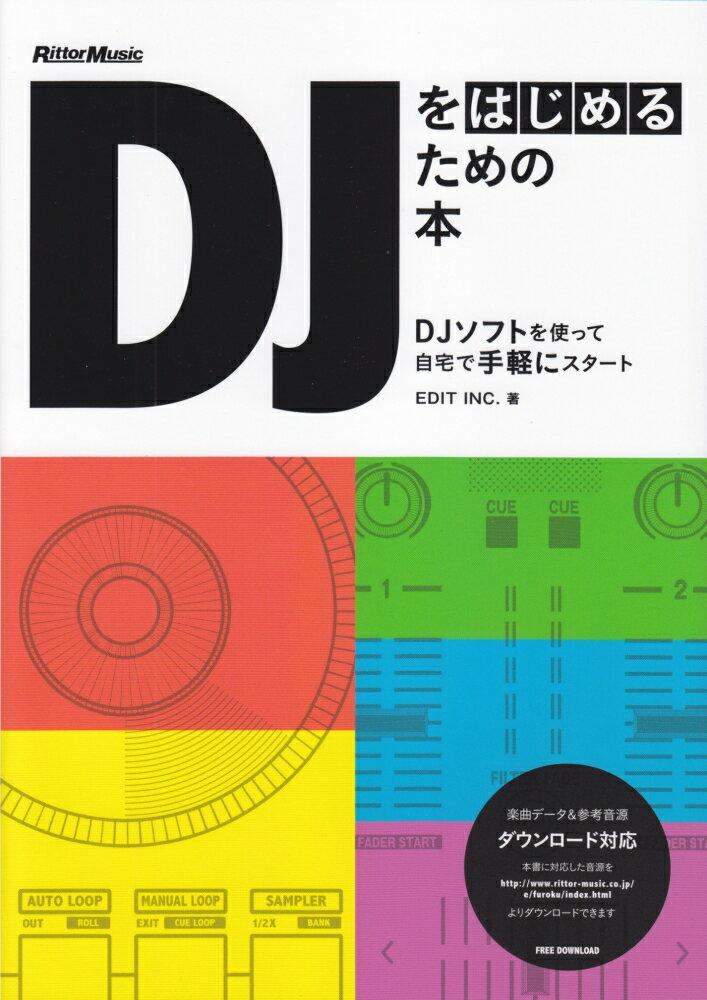DJをはじめるための本 DJソフトを使って自宅で手軽にスタート [ EDIT INC. ]