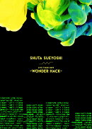 Shuta Sueyoshi LIVE TOUR 2019 -WONDE HACK-(スマプラ対応)