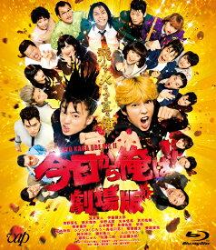 今日から俺は!!劇場版 Blu-ray通常版【Blu-ray】 [ 仲野太賀 ]