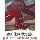 【楽天ブックス限定先着特典】流れ弾 (初回仕様限定盤 Type-C CD+Blu-ray)(ステッカー(通常盤))