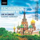 【輸入盤】交響曲第1番 ヴラディーミル・アシュケナージ&フィルハーモニア管弦楽団