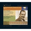 【輸入盤】ドホナーニ:ピアノ協奏曲第2番、交響的瞬間、ブラームス:交響曲第3番 ドミトリー・ユロフスキ&ヴッパ…