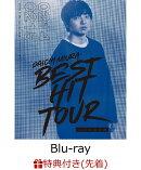 【先着特典】DAICHI MIURA BEST HIT TOUR in 日本武道館 3Blu-ray+スマプラムービー(Blu-ray3枚組)(2/14公演+2/15公…