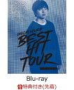 【先着特典】DAICHI MIURA BEST HIT TOUR in 日本武道館 3Blu-ray+スマプラムービー(Blu-ray3枚組)(2/14公演+2...