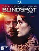 ブラインドスポット <ファースト・シーズン>コンプリート・ボックス【Blu-ray】