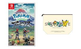 【特典+他】Pokemon LEGENDS アルセウス(【楽天ブックスオリジナル特典】ポーチ+【早期購入外付特典】プロモカード「アルセウスV」 ×1+他)