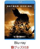 【楽天ブックス限定】バットマン ビギンズ【Blu-ray】+DCロゴ・トートバッグ(黒)セット