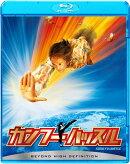 カンフーハッスル【Blu-ray】