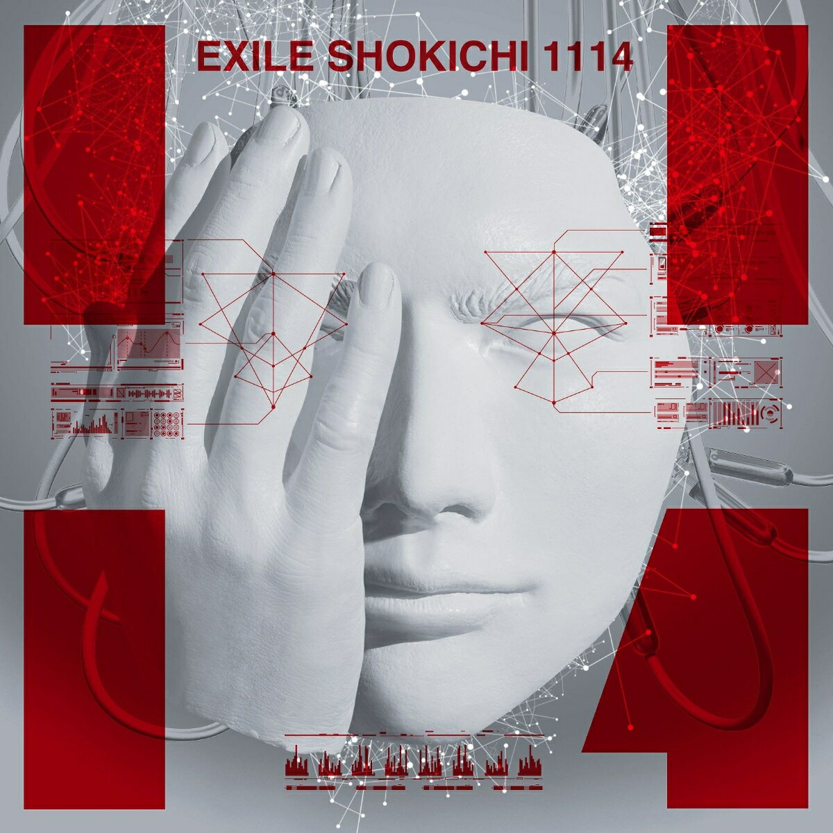 1114 (初回限定盤 CD+DVD) [ EXILE SHOKICHI ]