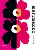 マリメッコ プリント作りのアート(70周年記念オフィシャルブック)