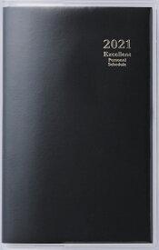 2021年 4月始まり No.844 ビジネス手帳 〈小型版〉 2 [黒] 高橋書店 手帳判 (ビジネス手帳〈小型版〉)