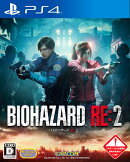 BIOHAZARD RE:2 COLLECTOR'S EDITION