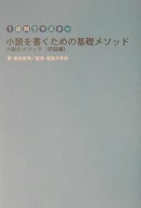 https://tshop.r10s.jp/book/cabinet/8441/84413415.jpg?downsize=200:*