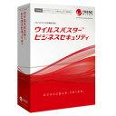 ウイルスバスター ビジネスセキュリティ 10U 新規1Y V9 SP2