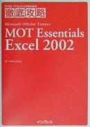 MOT Essentials Excel 2002