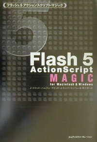 Flash5ActionScriptmagic