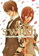 switch(7)〔新装版〕