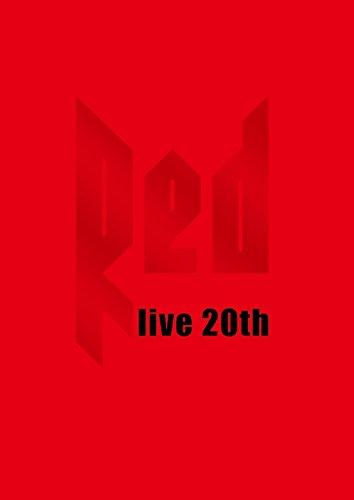 """LIVE DA PUMP 2016-2017 """"RED 〜 live 20th 〜""""(初回生産限定盤) [ DA PUMP ]"""