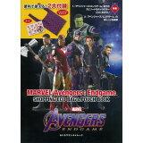 MARVEL Avengers:Endgame SHOPPING ECO BAG (カドカワエンタメムック)