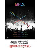 "【先着特典】BUMP OF CHICKEN STADIUM TOUR 2016 ""BFLY""NISSAN STADIUM 2016/7/16,17(初回限定盤)(ポスター付き)"