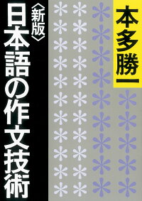 https://tshop.r10s.jp/book/cabinet/8450/9784022618450.jpg?downsize=200:*