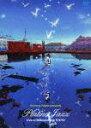 ラスマス・フェイバー・プレゼンツ プラチナ・ジャズ/ライヴ・アット・ビルボードライブ東京 [ ラスマス・フェイバー presents プラチナ・ジャズ ]