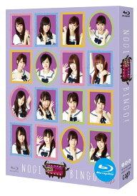 NOGIBINGO!Blu-ray BOX【Blu-ray】 [ 乃木坂46 ]