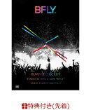 "【先着特典】BUMP OF CHICKEN STADIUM TOUR 2016 ""BFLY""NISSAN STADIUM 2016/7/16,17(ポスター付き)"