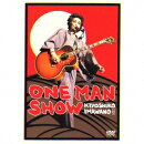 One Man Show