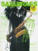サックス&ブラスマガジン 2007 volume 02 [楽譜]
