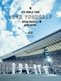 BTS WORLD TOUR 'LOVE YOURSELF: SPEAK YOURSELF' - JAPAN EDITION(初回限定盤)【Blu-ray】 [ BTS ]