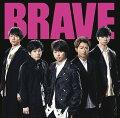 【予約】BRAVE (初回限定盤 CD+Blu-ray)