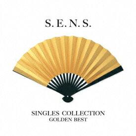 ゴールデン☆ベスト センス -シングル コレクションー [ S.E.N.S. ]