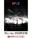 "【先着特典】BUMP OF CHICKEN STADIUM TOUR 2016 ""BFLY""NISSAN STADIUM 2016/7/16,17(初回限定盤)(ポスター付き)【Blu-ray】"