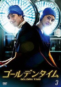 ゴールデンタイム<ノーカット版> DVD-BOX 3 [ イ・ソンギュン ]