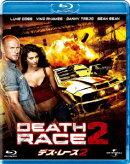 デス・レース2【Blu-ray】
