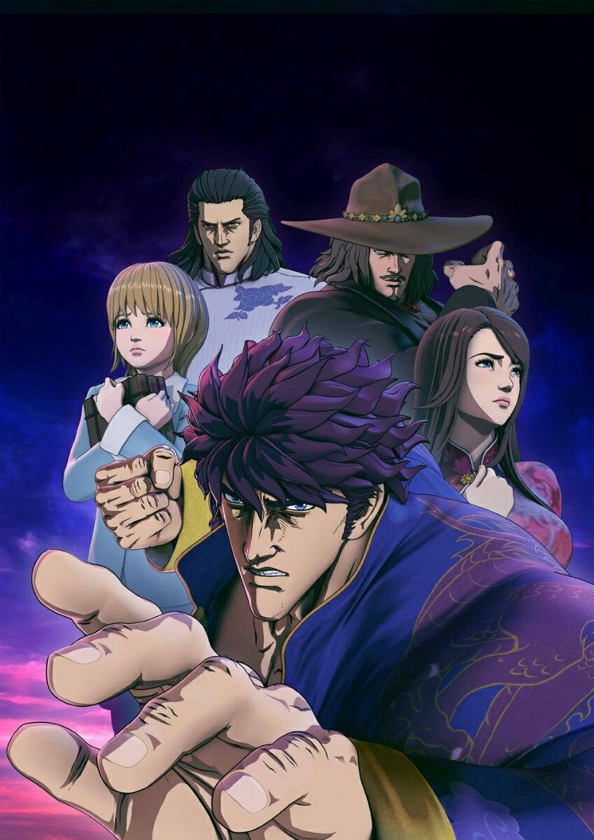蒼天の拳 REGENESIS 第3巻(初回限定生産版)【Blu-ray】 [ 山寺宏一 ]