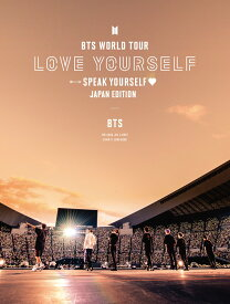 BTS WORLD TOUR 'LOVE YOURSELF: SPEAK YOURSELF' - JAPAN EDITION(初回限定盤) [ BTS ]