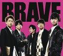 93位:BRAVE (通常盤) [ 嵐 ]