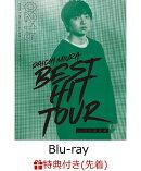 【先着特典】DAICHI MIURA BEST HIT TOUR in 日本武道館 Blu-ray+スマプラムービー(2/15公演)(オリジナルポスター付…