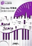 Hey-day狂騒曲 (BAND SCORE PIECE)