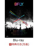 "【先着特典】BUMP OF CHICKEN STADIUM TOUR 2016 ""BFLY""NISSAN STADIUM 2016/7/16,17(ポスター付き)【Blu-ray】"