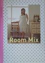 Room mix 千秋のインテリア・ブック [ 千秋 ]