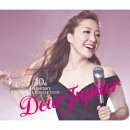 10周年記念シングル・コレクション〜Dear Jupiter〜(初回生産限定盤 CD+DVD)